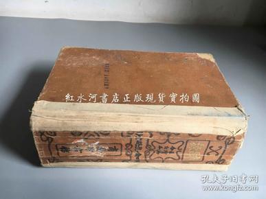 辞源正续编合订本一册(附四角号码索引)  道林纸本 1947年即民国36年版 硬精装 注意看图和描述