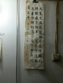 汶上县书画作品060