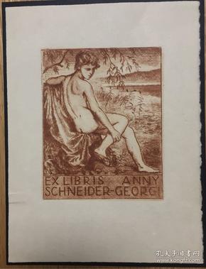 早期铜版藏书票湖畔的美男子