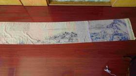 富春山居图(艺术丝巾)