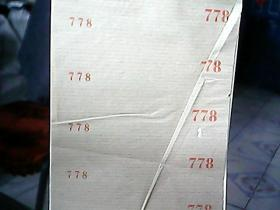 《临汾地区解放影院:电影票(778)》(一本合售)