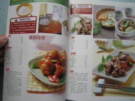 杨桃菜谱新手菜谱系列食谱粉类大解惑文化是什么工作厨房设计图片