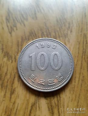 韩国100韩元(1993年)