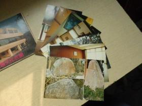 広岛文化会馆  明信片 7张
