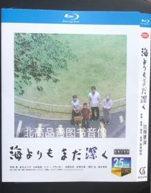 比海更深(2016)是枝裕和导演 25GB蓝光电影1080高清