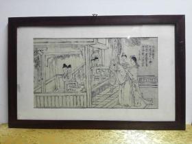 清末白棉纸手绘版画《汤药亲尝》