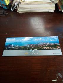 青岛180°(新版)   明信片     (一套十张带原函)