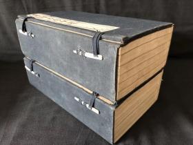 《十鐘山房印舉》三十卷,二函十二冊全。品相上佳。 民國十一年涵芬樓朱墨雙色印本