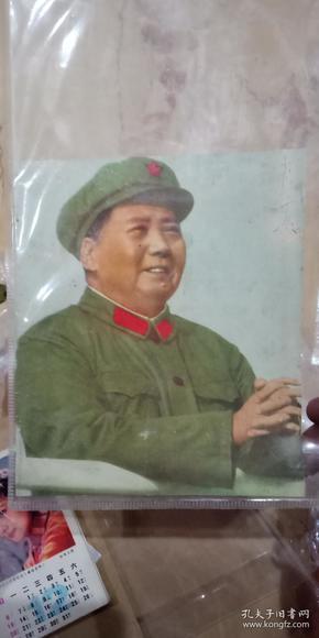 毛主席穿军装半身照图片1张+语录1张