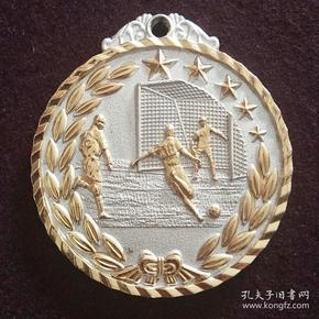 锡林浩特市…足球赛亚军奖牌  精美 立体感强