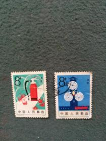 T.76.1982年(2-1)(2-2)销票《消防》一套合售