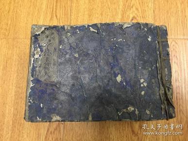 1871年和刻汉字字典《新增字林玉篇大全》巨厚一册全,厚达8.3公分