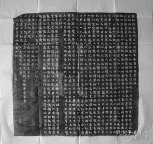 北魏《辛穆墓志》