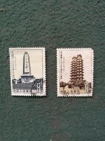 """J.89.1983年(2-1)(2-2)销票《江岸""""二七""""纪念碑》一套合售"""