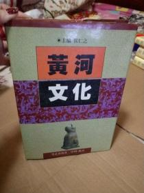 黄河文化【南屋书架1】