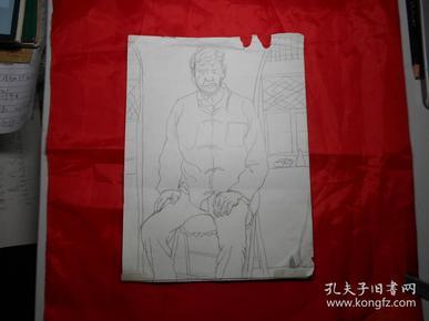 《陕北人》先锋画家?亦  90年代速写6幅