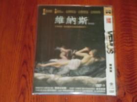 维纳斯   DVD