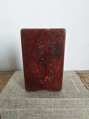 老寿山石笔筒,四面雕刻精美,保存完整,包老包真