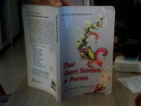 The Sea Write Anthology of Thai Short Stories  Poems