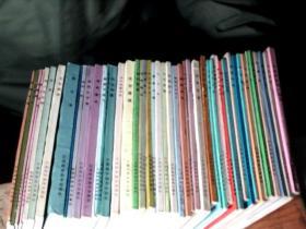 中医古籍小丛书 第一、二、三 ,四、五套【共50本缺2本】出版时间不一 都是一版一印   整体九品          G1