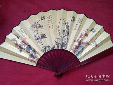 《梅兰竹菊诗文图》黄锦布漆红竹折扇
