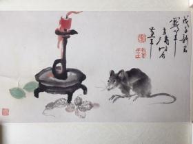 王雪涛 灯鼠图
