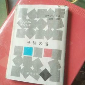 日文原版小说6