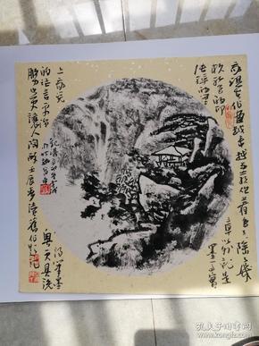 山水小品,听泉2011年(画家本人提供)