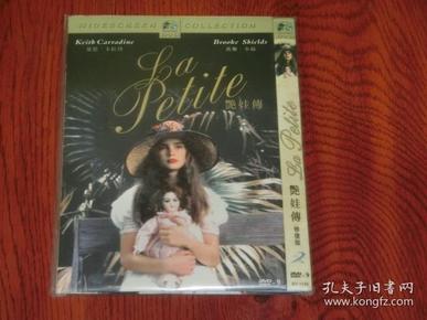 艳娃传   DVD
