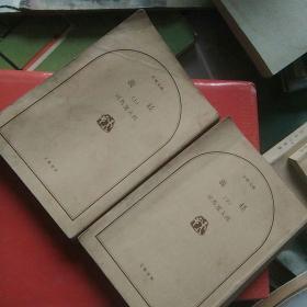 义经 上下册 日文原版 司马辽太郎作品