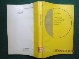 微分方程和动态系统 英文版