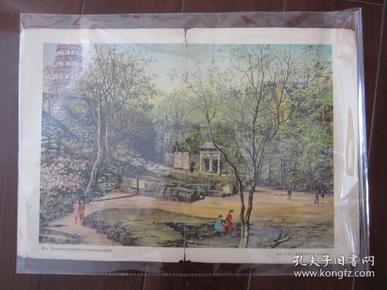 民国时期美术风景画:苏州虎丘——上海四马路278号素绚斋画片印刷公司出品