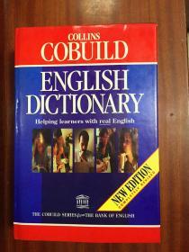 库存无瑕疵 英国出版印刷  英国进口英文原版辞典第二版 柯林斯COBUILD英语词典《 COLLINS COBUILD ENGLISH DICTIONARY》