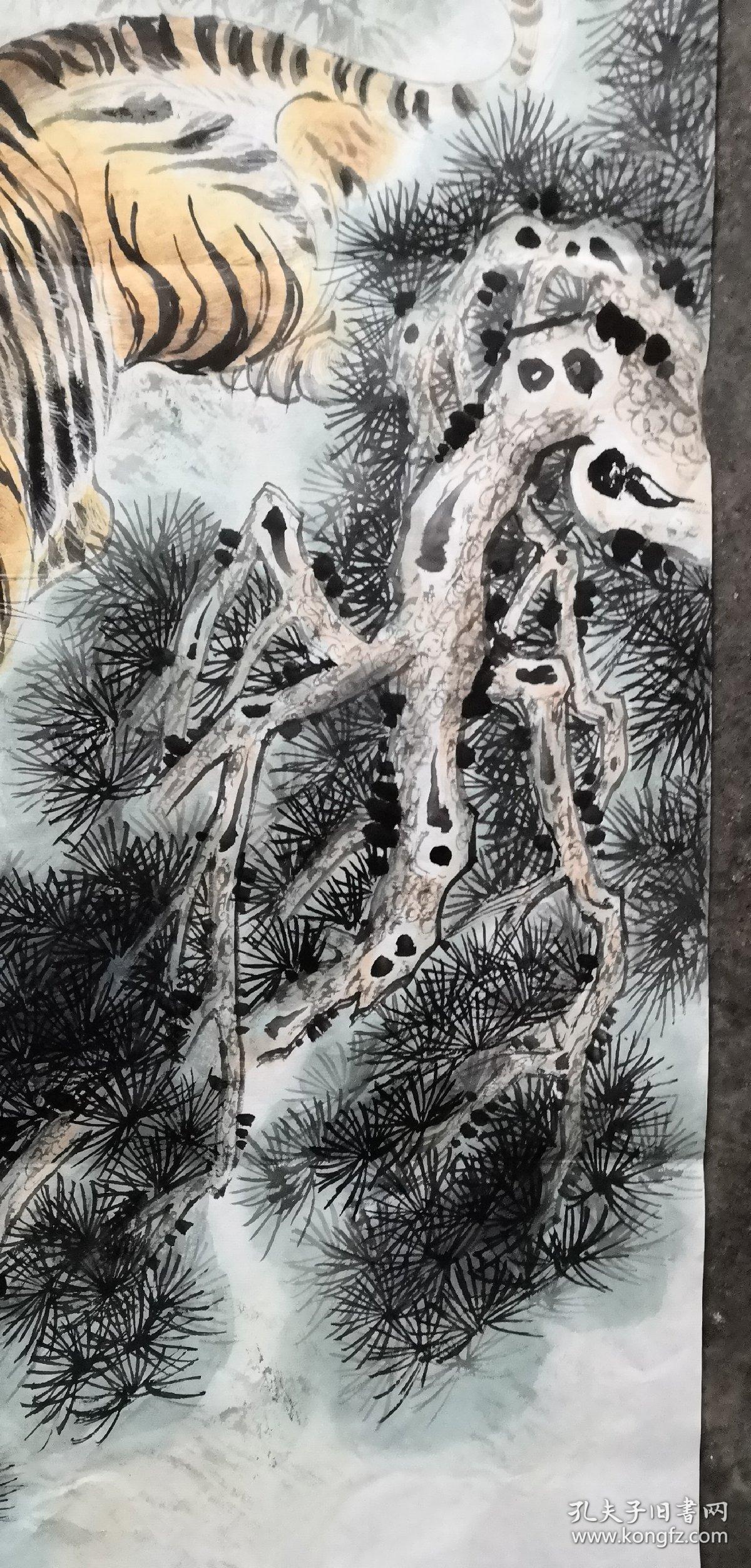 安徽箱著名老画家(汪更新)44*94……虎图片