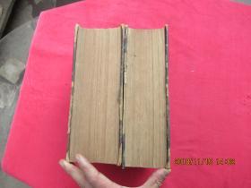 辞源 上下册 民国四年初版乙种本。(一版一印)