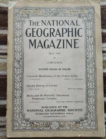 National Geographic May 1920 国家地理杂志 1920年5月号  原版进口 满百包邮