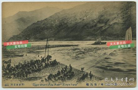 清末民国时期明信片---长江三峡扬子宜昌,巴东,秭归江西陵峡一带的泄滩航运老明信片,有号子船工纤夫拉船通过