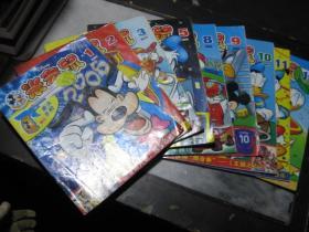 米老鼠 2006年第1-12期  (缺第6期)11本合售