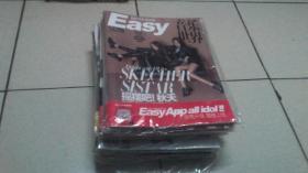 Easy 音乐世界 2015年1月上下.2月上.3月上.4月上下——9月上下.11月上下  (18本合售)