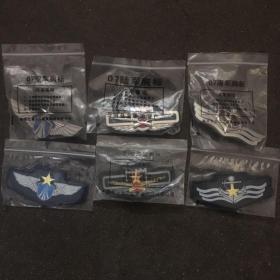 退役陆海空软硬收藏品胸标