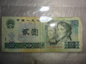 902纸币  豹子号XC27623666