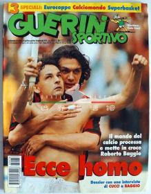 意大利杂志体育战报 GUERIN SPORTIVO 1996 AC米兰 巴乔 马尔蒂尼