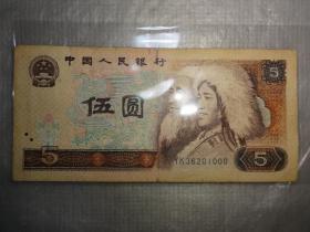 805纸币 豹子号YK36201000