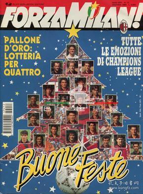 意大利原版足球杂志AC米兰队刊 FORZA MILAN 巴斯滕 1994年12期