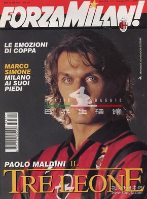 意大利原版足球杂志AC米兰队刊 FORZA MILAN 马尔蒂尼 1995年11期