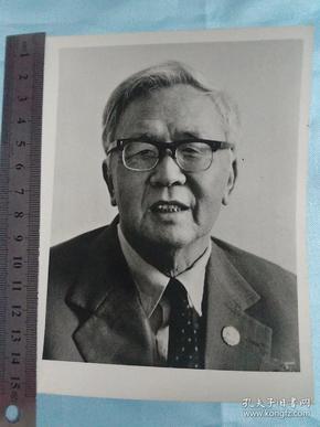 新华社原版老照片——著名数学家华罗庚