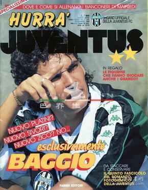 意大利杂志 HURRA JUVENTUS 尤文图斯队刊 巴乔 1990 11