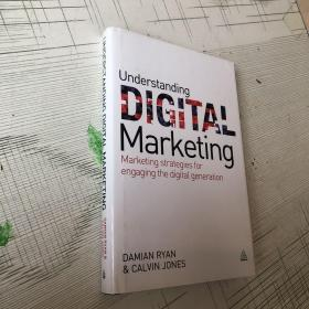 Understanding Digital Marketing 了解数字营销
