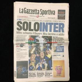 米兰体育报 国际米兰 2010 欧冠 三冠王 报纸 萨内蒂 intermilan
