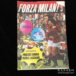 意大利 意甲 足球 FORZA MILAN 队刊 杂志 ac米兰 1985年12月
